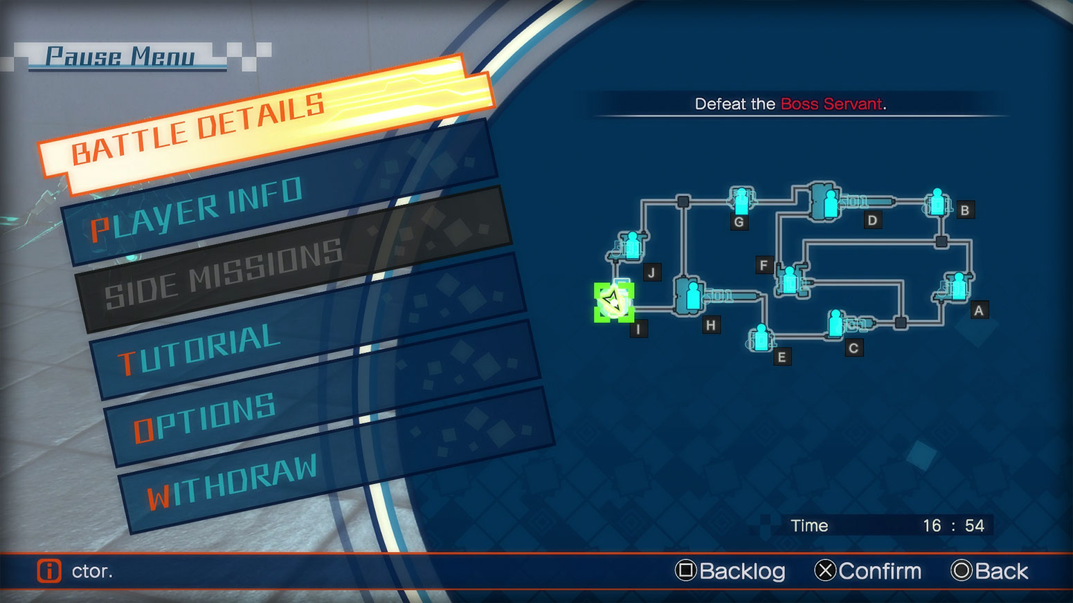 Fate/EXTELLA: The Umbral Star -  Map Screenshot 1